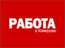 Сайт «Работа в Кемерово»