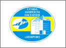 Служба занятости населения г.Кемерово
