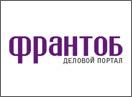 Деловой портал Frantob.ru